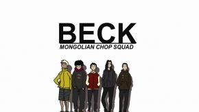 Аниме Beck: Mongolian Chop Squad, Бек, mongolian_chop_squad