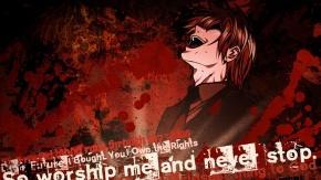 Тетрадь Смерти, Yagami Light