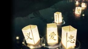 Японские фонарики на воде