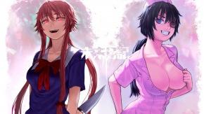 Нож, белый, длинные волосы, розовые глаза, оружие