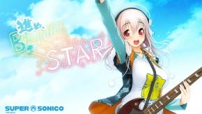 Супер Сонико, суперстар с гитарой