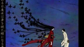 Аниме Бабочка, Триплексоголик, Watanuki Kimihiro, Clamp, Ватануки Кимихиро, японская одежда